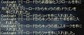 drop_15.JPG