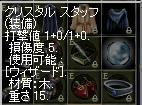 SOC_1.JPG
