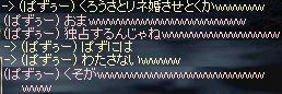 chat_37.JPG