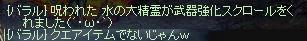 シオさん_01.jpeg
