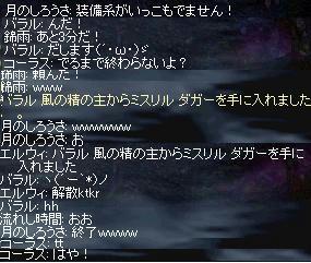 シオさん復帰祈願クラハン.jpeg