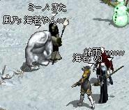 chat_40.JPG
