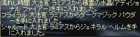 drop_17.JPG