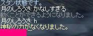 匿名さんからのいぢめ.jpeg