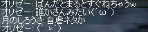 chat_42.JPG