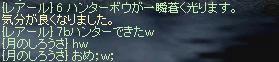 chat_43.JPG