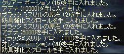 きゅーぶ_2.jpeg