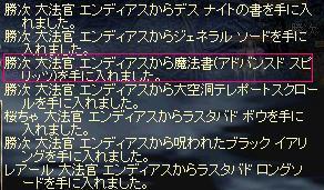 drop_18_1.JPG
