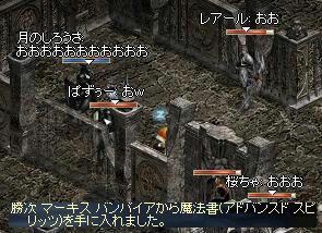 drop_19.JPG