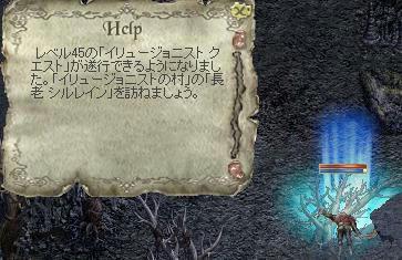 IL_01.JPG