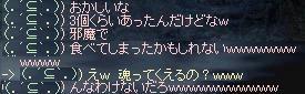 chat_60.JPG