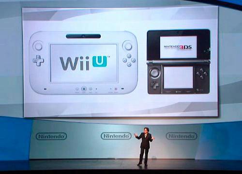 Wii U 比較