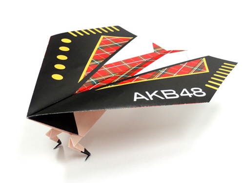 脚のはえた紙飛行機「アッシーくん」〜AKB48 Ver.〜