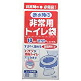 サンコー 非常用トイレ袋 10回分 R-22