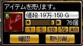 e5d54ff5.JPG