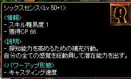 4a186f18.JPG
