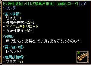 36976c5d.JPG