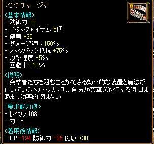 60672cd0.JPG