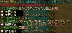 a8418c4f.JPG