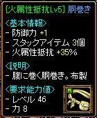 2236acc2.JPG