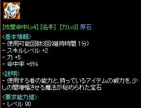 fd7e6ab8.JPG