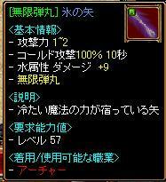 2db42829.JPG