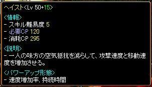 7f7f367e.JPG