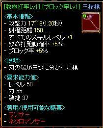 925adc76.JPG