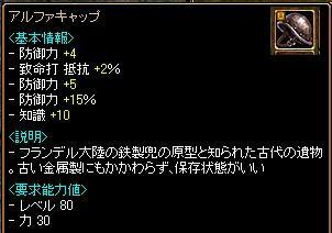 54190a18.JPG