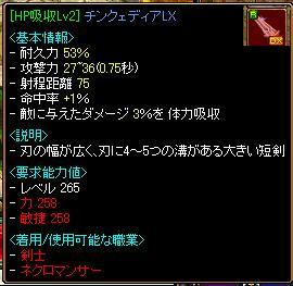 977d6b64.JPG
