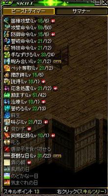 96d6a602.JPG