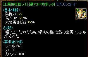 1d66b39c.JPG