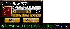 c305a4ea.JPG
