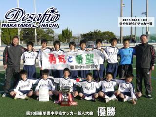20111218_5.jpg