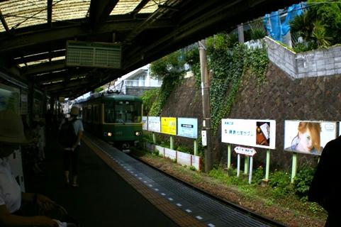 kamakura5.JPG