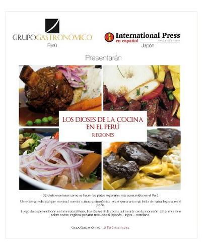 Los_dioses_de_la_cocina.JPG