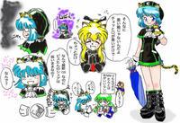 leopard_03_w.jpg