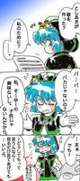 leopard_07_w.jpg