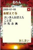 5dc70970.jpg