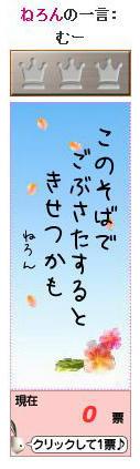 sakura-t.JPG