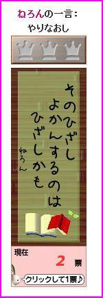 tanzaku-20080330210336.jpg