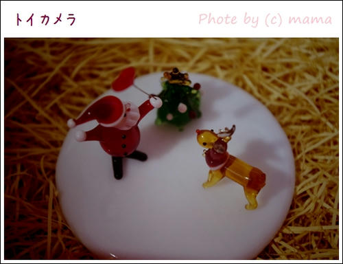 toy-1.JPG