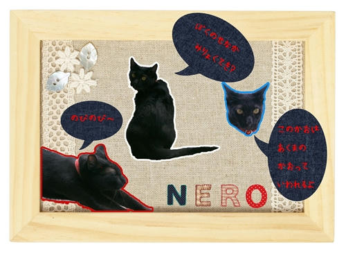 collage-nero-2-1.jpg