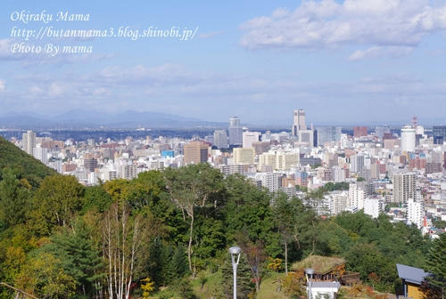 asahiyamakouen_2.jpg