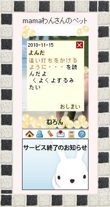 BlogPet1.jpg