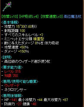 080327kuma.jpg