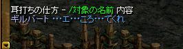 080509quest7.jpg