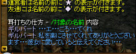 080509quest9.jpg