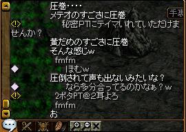080616wiz1.jpg