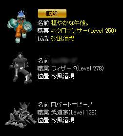 080618kazoku2.jpg